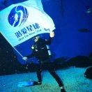 阿童 自由潜 水肺潜水国际潜水教练