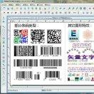 中琅软件-18137371138