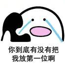 connnnnnnnnnnnn!e,女,来自中国