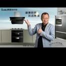 贵度厨电:陈福海