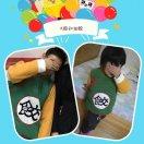 8001_3853566_avatar