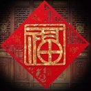 huoliwangzi