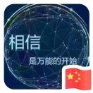 中國壓鑄網