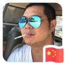 曹立荣,男,来自中国广东江门