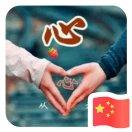 1001_15415353863_avatar