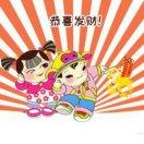 1001_227252442_avatar