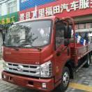 景县万里汽贸货车销售服务总公司