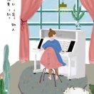 find钢琴 唐老师的个人空间