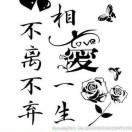 1001_15429922946_avatar