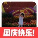1001_2318934413 large avatar