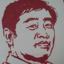 卞涛2549