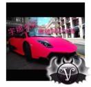 8001_1141957_avatar