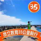 8001_1238179_avatar