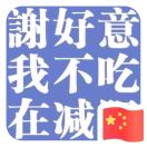 8001_614095_avatar