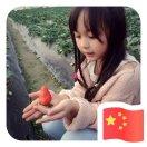 1001_2372469672_avatar