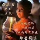 陈金刚0530-5900006