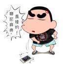 8001_3766616_avatar
