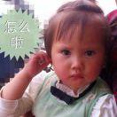 1001_659578905_avatar
