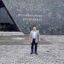 天昊机电设备安装工程有限公司