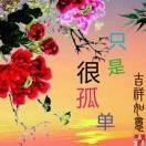 1001_15412242976_avatar