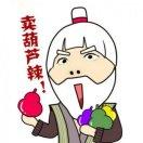1001_2198356051_avatar