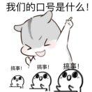 小海豚_66868838