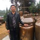 乾坤土陶17780102681
