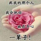 1001_2288260739_avatar