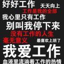 1001_15501597342_avatar
