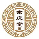 姚余庆堂中医研究