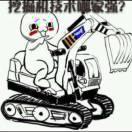 追梦人_975
