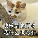 券妈妈会员: 江水寒