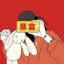 3002_1003712642_avatar