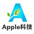 Apple科技