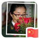 8001_6979152_avatar