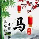 1001_15534792295_avatar