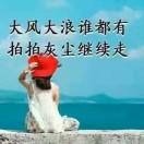海阔天空-144678