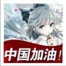 3002_1003696371_avatar