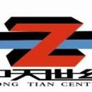 东湾桃花苑物业服务中心