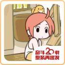 8001_5559350_avatar