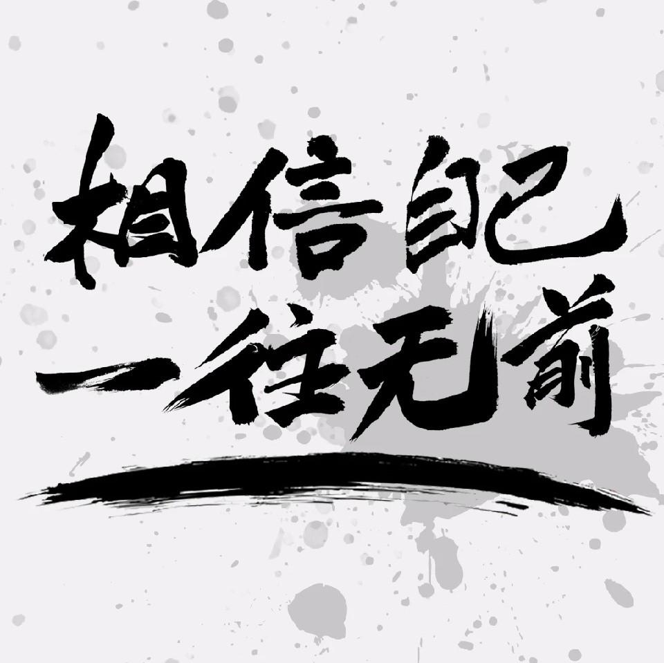 郭  Yao