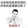 5001_66857510_avatar
