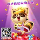 3002_1509986412_avatar