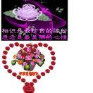 3002_16158182_avatar