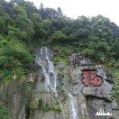 laoCheng