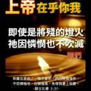 蜡烛-41833