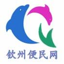 御风(钦州便民网