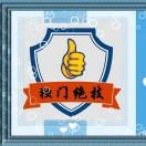 张凯辉(独门绝技企业服务平台)