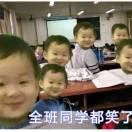 南京结石分析中心