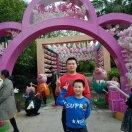 1001_15535653933_avatar